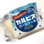 山崎製パンの『カルピス ロールケーキ』が超おいしい!