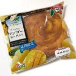 コモの『デニッシュマンゴーヨーグルト』が夏季限定で美味しい!