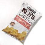 コストコのポテトチップス『KIRKLAND KETTLE HIMALAYAN SALT POTATO CHIPS 907g』が美味しい!
