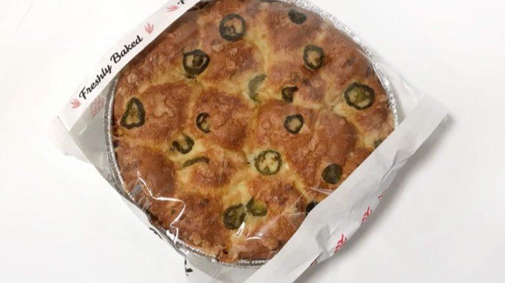 コストコの『ハラペーニョチーズブレット』が唐辛子の辛さで超おいしい!