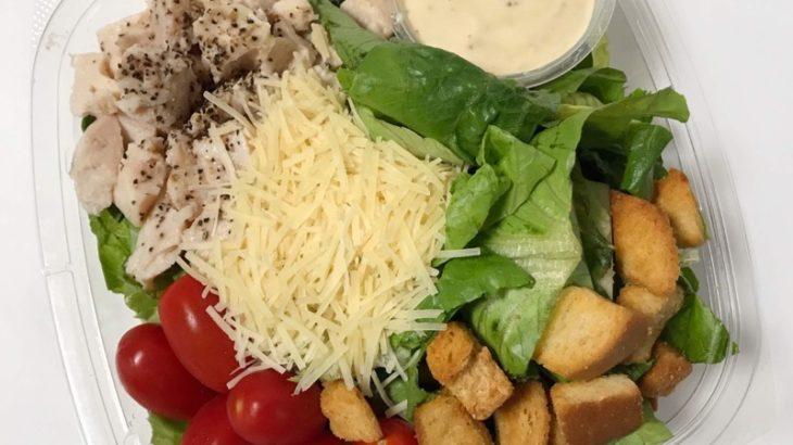 コストコの『チキンシーザーサラダ』がフードコート商品で超おいしい!