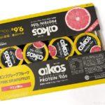 コストコの『ダノン オイコス ピンクグレープフルーツ』が超おいしい!