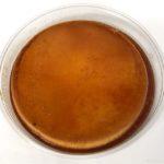 コストコの『キャラメルフラン』が焼きプリンな美味しさ!