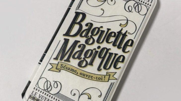 オーサムストアの『iPhoneケース ブックケース Magique』が本みたいで可愛い!