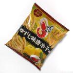 カルビーの『かっぱえびせん ゆず七味唐辛子味』が風味と辛さで美味しい!