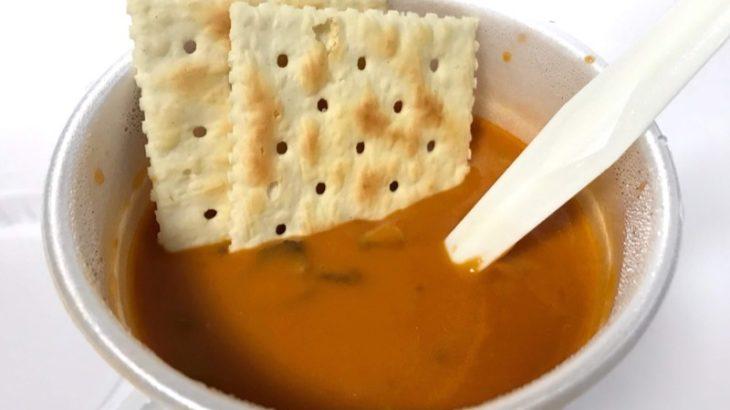 コストコの『チキントマトビスク』が濃厚スープで超おいしい!