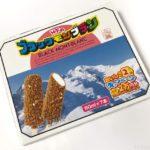 竹下製菓の『ブラックモンブラン』が箱アイスで超おいしい!