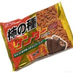 有楽製菓の『柿の種サンダーミニバー』がザクザク超おいしい!