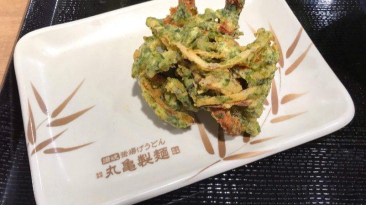 丸亀製麺の『ニガニガのかき揚げ(悪魔のかき揚げ)』が竹輪にゴーヤで美味しい!