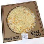 コストコの『6色チーズピザ(全粒粉)』が濃厚チーズにトマトで超おいしい!