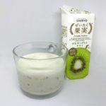 オハヨー乳業の『ぜいたく果実 のむヨーグルトキウイ』がツブツブ入で超おいしい!