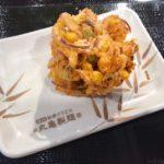 丸亀製麺の『ツブツブのかき揚げ(悪魔のかき揚げ)』がトウモロコシの甘さで美味しい!