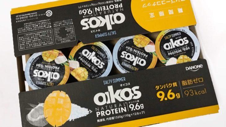 コストコの『ダノン オイコス マンゴーココナッツ』が期間限定で超おいしい!