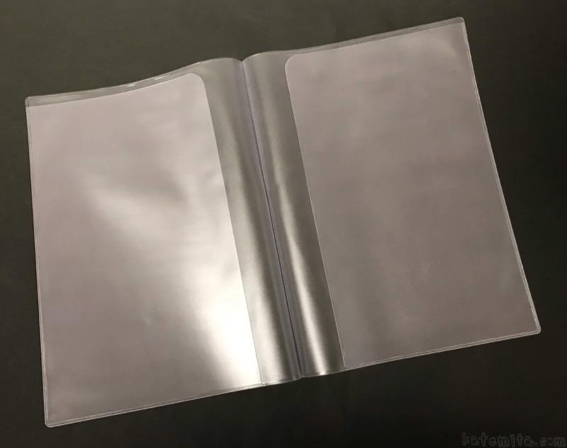 ブック カバー ダイソー 薄い本(同人誌)を、100均のクリアブックカバーで綺麗に保護してみた!