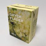 IKEAのエルダーフラワードリンク『ドリュック・フレーデル』が甘くて超おいしい!