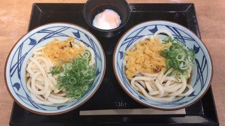 丸亀製麺の『うどん納涼祭』が、ぶっかけうどん2杯で290円と激安!