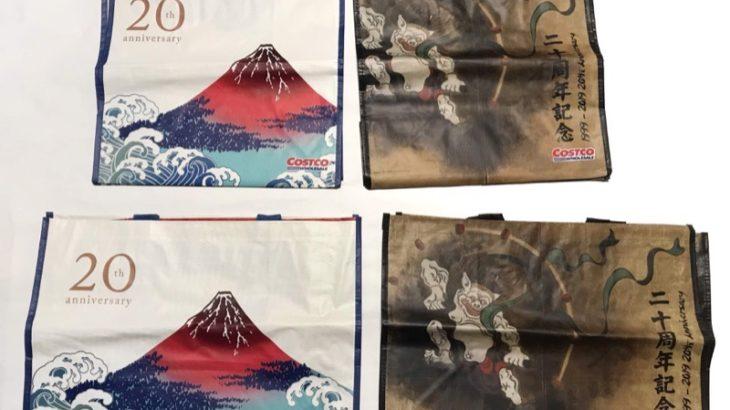 コストコのショッピングバッグ『20周年記念 風神・雷神』のインパクトがすごい!