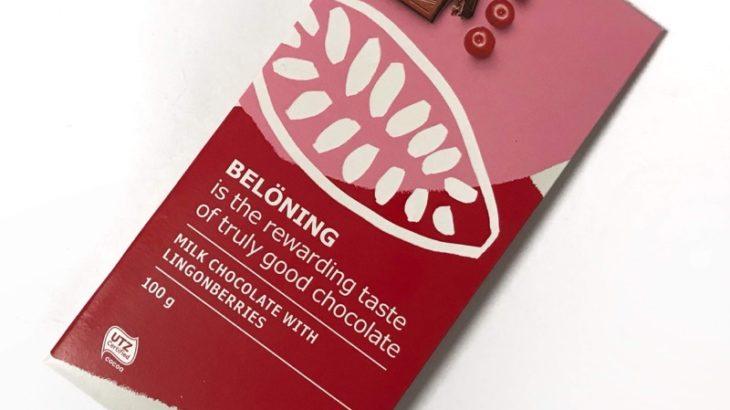 IKEAの板チョコ『ミルクチョコレート ウィズ リンゴンベリー』がベローニングのシリーズで美味しい!