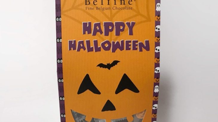 コストコの『ベルフィン ハロウィン チョコ』がベルギー産で可愛くて美味しい!