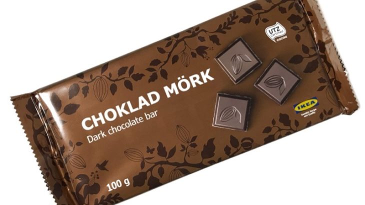 IKEAのダークチョコレート『ショクラード・ムルク』が優しい甘さで美味しい!