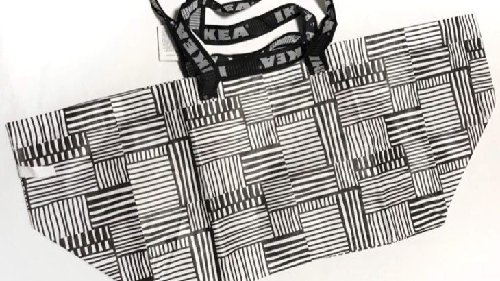 IKEAの白黒エコバッグ『フィスラ』が大きなサイズで便利!