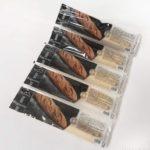 コストコで冷凍の『メニセーズ バゲット 5本』が大きくてザクッと超おいしい!