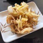 丸亀製麺の『野菜かき揚げ』が圧倒的なボリュームで超おいしい!