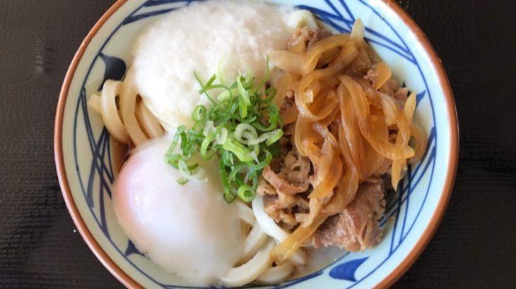 丸亀製麺の『牛とろ玉うどん 玉とろ(玉ねぎあり)』が牛丼風で超おいしい!