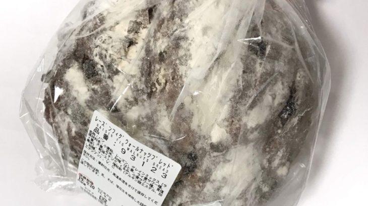 コストコの『レーズンフィグ ウォールナッツブレッド』がイチジクにクルミのパンで超おいしい!