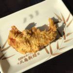 丸亀製麺の『スパイシーかしわ天』がフライドチキン見たいな旨さ!