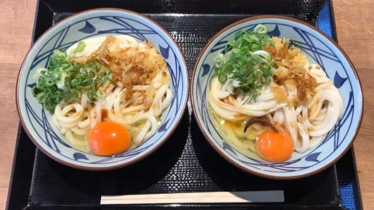 丸亀製麺の『丸亀月見祭』が2杯の釜玉うどんでオトクな大ボリューム!