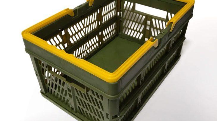 オーサムストアの『コンテナボックス KAYE』が緑と黄色で可愛い!