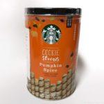コストコの『スターバックス クッキーストロー パンプキンスパイス』がオシャレな缶で超美味しい!