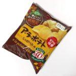 カルビーの『ア・ラ・ポテト じゃがバター味』が秋限定で今年も美味しい!