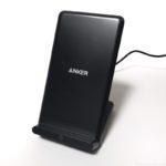 iPhone対応ワイヤレス充電スタンド『Anker PowerWave 10 Stand, Qi認証 ワイヤレス充電器』がシンプルで便利!