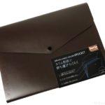 セリアの薄型ファイルケース『A4ドキュメントホルダー スリム 6ポケット』が便利!