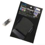 100均の『車用スマートフォンスタンド』が懐かしのiPhone向けサイズ!