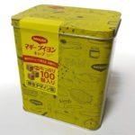 コストコの『マギー ブイヨンキューブ 100個入(限定デザイン缶)』が可愛い!