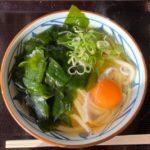 丸亀製麺の『月見わかめうどん』がワカメ山盛りで超おいしい!