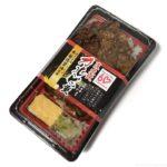 オークワの『直火焼カルビ重』が焼き肉に甘いタレで超おいしい!