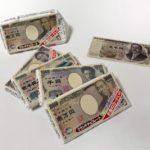 正栄デリシィの『お金のチョコ』がお札のカード入りで面白い!