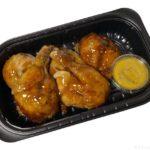 コストコの『ハニーグレイズチキン』がハチミツにマスタードで超おいしい!