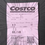 コストコのフードコートで「税率10%」を店内で食べて払ってきました!