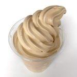 コストコの『マロンソフトクリーム』が栗ので超おいしい!