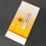 長崎堂の『名古屋の殿様 栗粒あん』が美味しい!