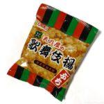 天乃屋の『ぷち歌舞伎揚 28g』が食べきりサイズで美味しい!