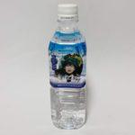 アパホテルのミネラルウォーター『富士川源流 天然水』が色々スゴイ!
