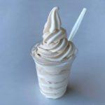 コストコの『ソフトクリームミックス(マロン&北海道)』が超おいしい!