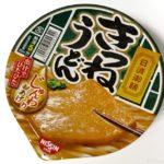 日清食品の『日清御膳 きつねうどん』はキツネがジューシーで美味しい!