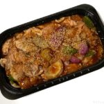 コストコの『甘辛チキン』がピリッと辛い味付けで超おいしい!
